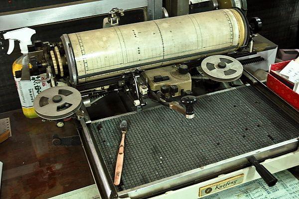 铅字打字机
